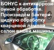 Kvarts_Rus
